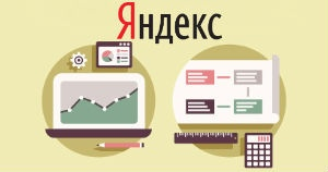 Yandex Metrica Set-Up