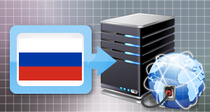 Dedicated Local Hosting In Russia