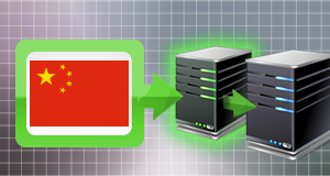 Reverse Proxy Server Hosting (China)